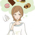 ダイエット中に食べて良い4つのお菓子!太らないためのお菓子のルール