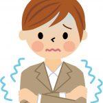 女性の冷え症を解消して得られるうれしい効果とその方法