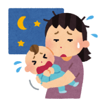 生後8ヶ月ぐらいに多い赤ちゃんの夜泣きに対してどう対応したら良いのか?