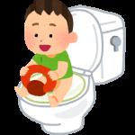 トイレトレーニングはどのようにしたらうまくいくのか?