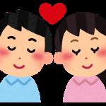 好きな人を引き寄せるて両想いになる恋愛心理の法則