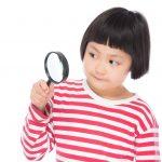 子供の便秘を治すには?原因と対策