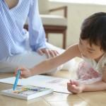 子供を賢く育てたいという心理の親が増えている!子供の成長に合わせて家をつくるコツとは?