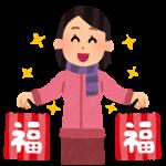 【経済】デパート初売り 2018万円の福袋も